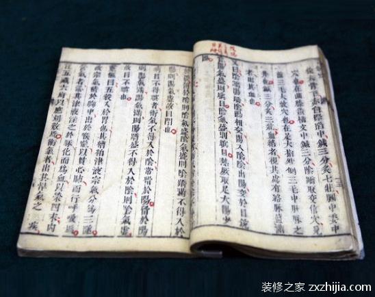古代风水书籍大全