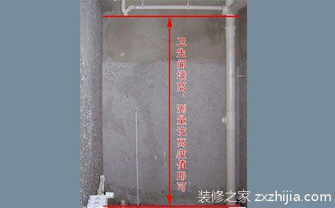 贵阳全包装修 怎么计算砖用量 买瓷砖必备