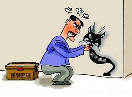 北京监理公司