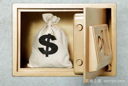 青岛公积金贷款