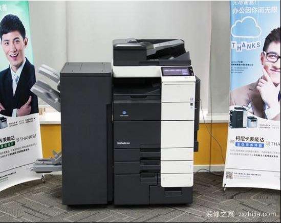 复印机辐射