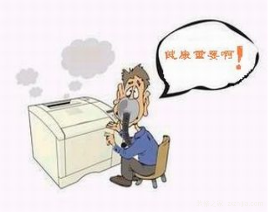 复印机危害