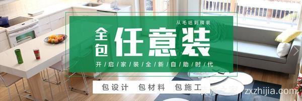 苏州苹果旗舰店盛大开业助力苏州引领江苏消费升级