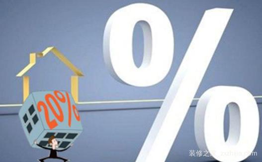 北京二手房交易税