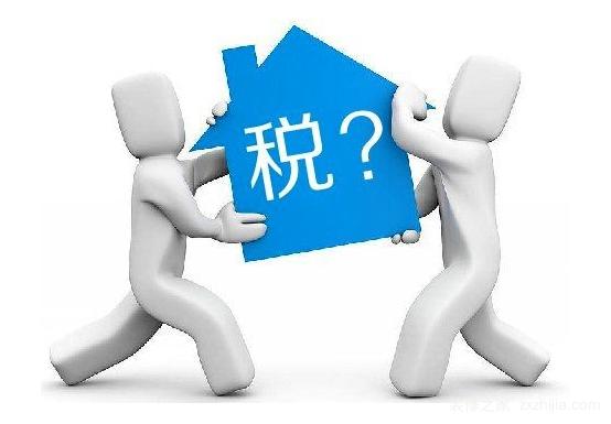 天津二手房交易税是多少