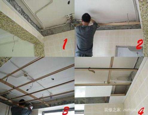 长沙新房装修步骤