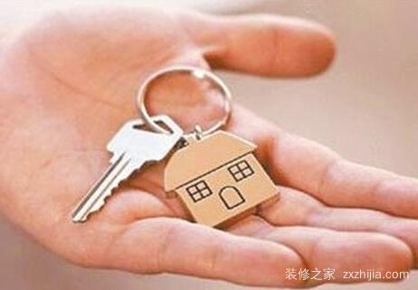 重庆公租房价格标准