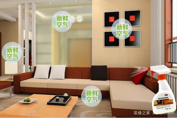 北京新房装修除味