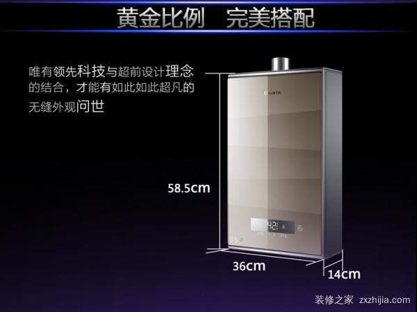 海尔燃气热水器