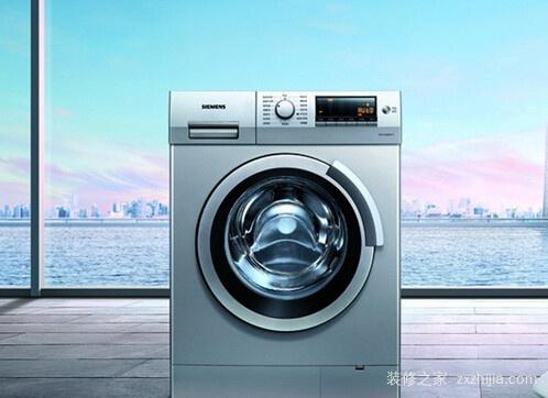 洗衣机哪个牌子的好