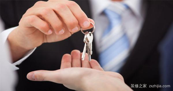 买房子要交哪些税