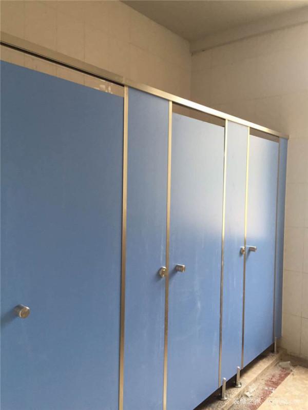 卫生间隔离板