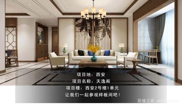 天伊阁小区——极尚世佳工地大巡检