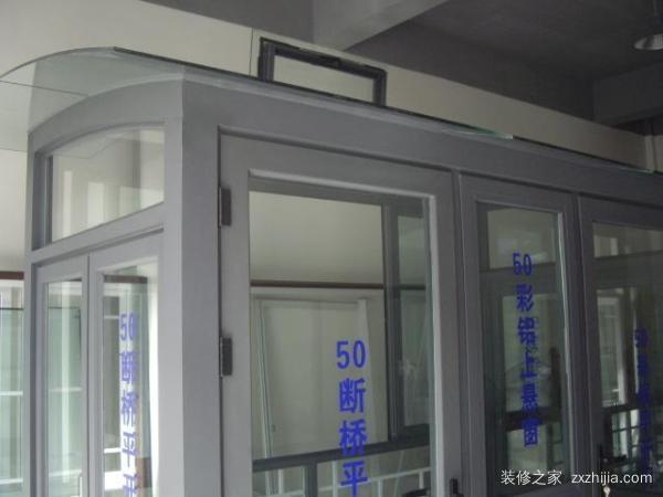 塑钢窗安装规范