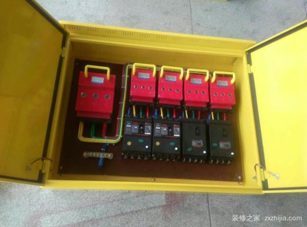 三级配电箱