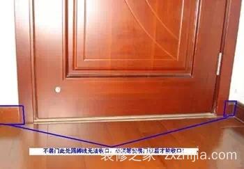 装修到底是先装地板还是先装门?