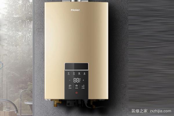 海尔燃气热水器价格怎样 海尔燃气热水器优点