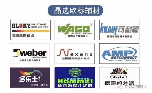 logo 标识 标志 设计 图标 600_369