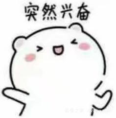 【4.29周年庆典】丰立装饰,钜惠林城!