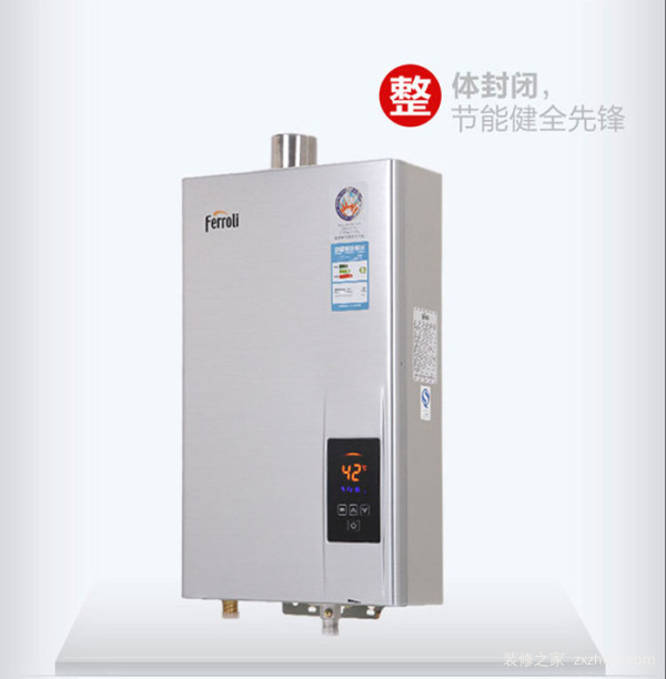 ferroli热水器