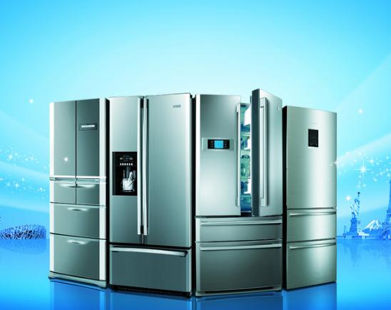 变频冰箱是什么?变频冰箱怎么样?