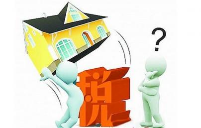 房屋契税什么时候交?需要准备哪些资料?