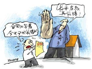 新房验收要注意什么?拒绝豆腐渣工程