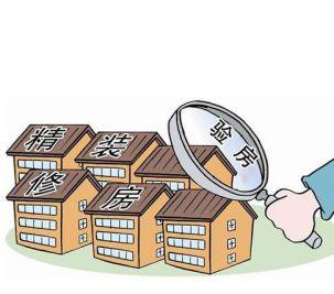 验房工具有哪些?验房的百宝箱里要放什么?
