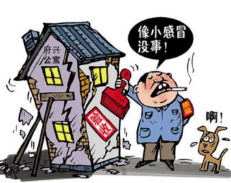 验收房子需要注意什么?验收房子注意事项