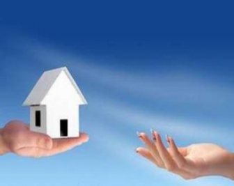 新房收房条件有哪些?哪些情况下可以拒绝收房?