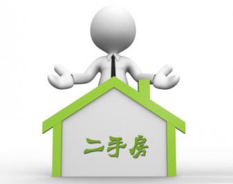 二手房收房需要做哪些交接?二手房收房注意事项