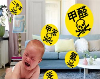 家居装修污染有哪些?家居装修污染如何清除?