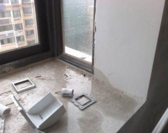 窗户漏水怎么办?窗户漏水原因及处理方法