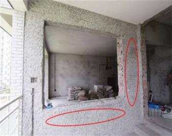 承重墙装修如何申请?承重墙装修注意事项