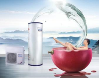 空气能热水器哪个牌子好?空气能热水器十大品牌