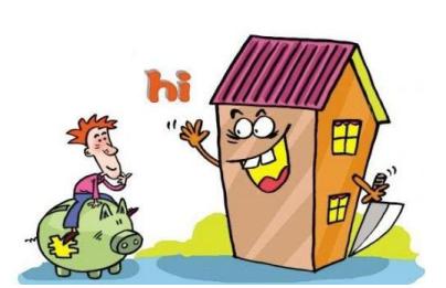 买房子注意事项有哪些呢?买房子注意事项分析