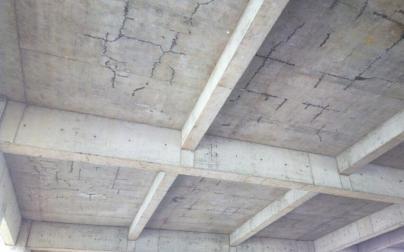 楼板裂缝怎么处理案例?处理方法有哪些?