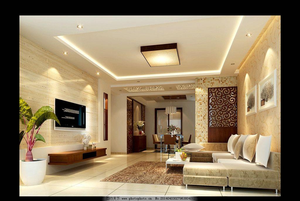 室内装饰的设计风格 室内装饰的注意事项