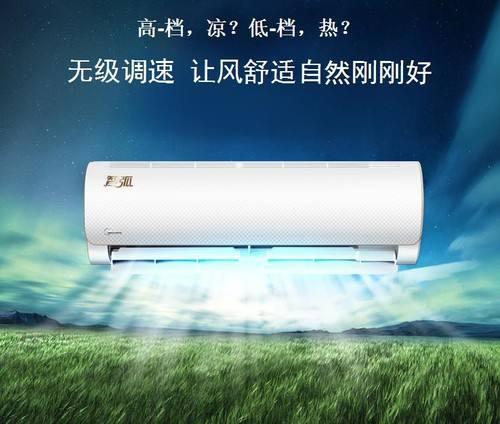 你家空调是什么品牌的? 你知道中国3大空调品牌吗?