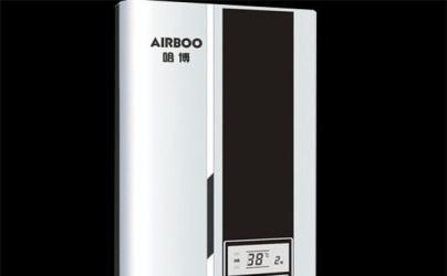 哈博即热式电热水器怎么样?产品技术介绍