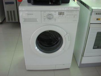 西门子洗衣机怎么样?西门子洗衣机优缺点