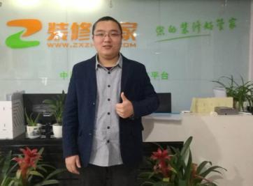家装家居界互联网营销武林峰会