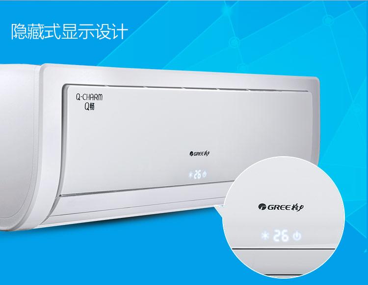 格力1.5匹空调价格表 格力空调的特点