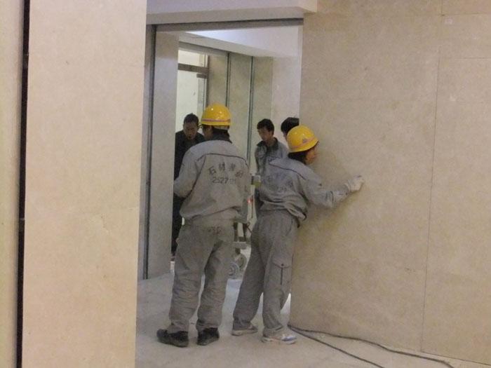 大理石墙面翻新步骤 大理石墙面养护注意事项