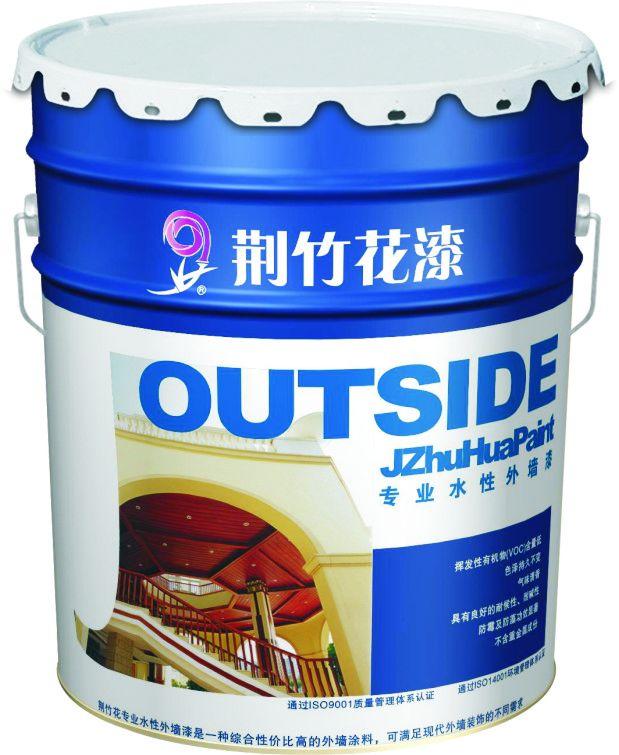 水性外墙漆的优势 水性外墙漆施工注意事项