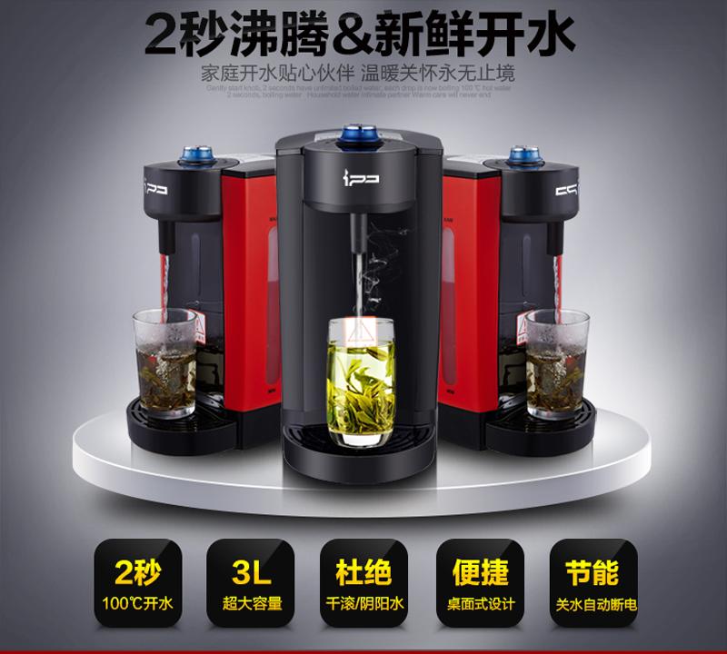 即热式电水壶品牌,即热式电水壶优缺点