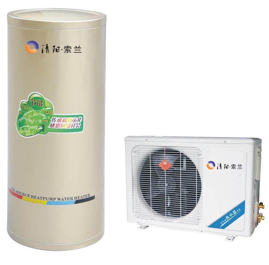 空气源热泵热水器原理  热水器选购技巧