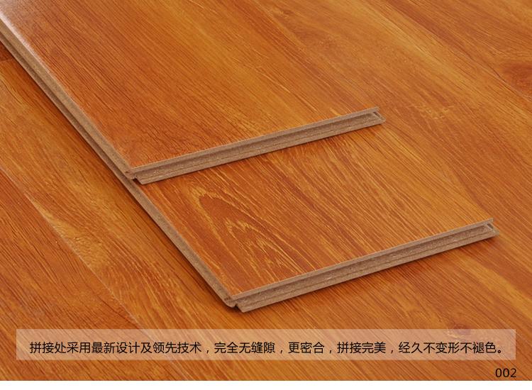 实木锁扣地板优点 实木锁扣地板选购技巧