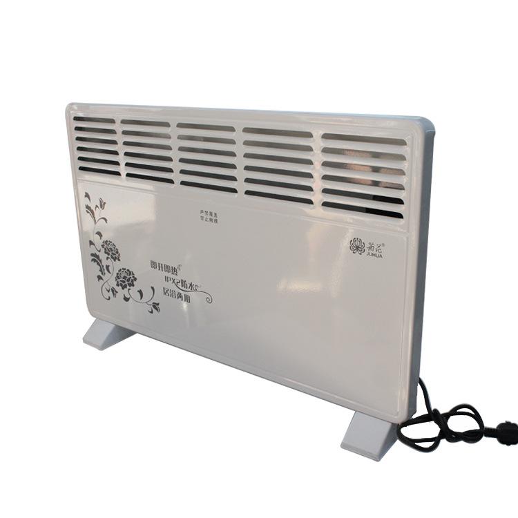 碳晶电暖器好不好?碳晶电暖器优点有哪些?