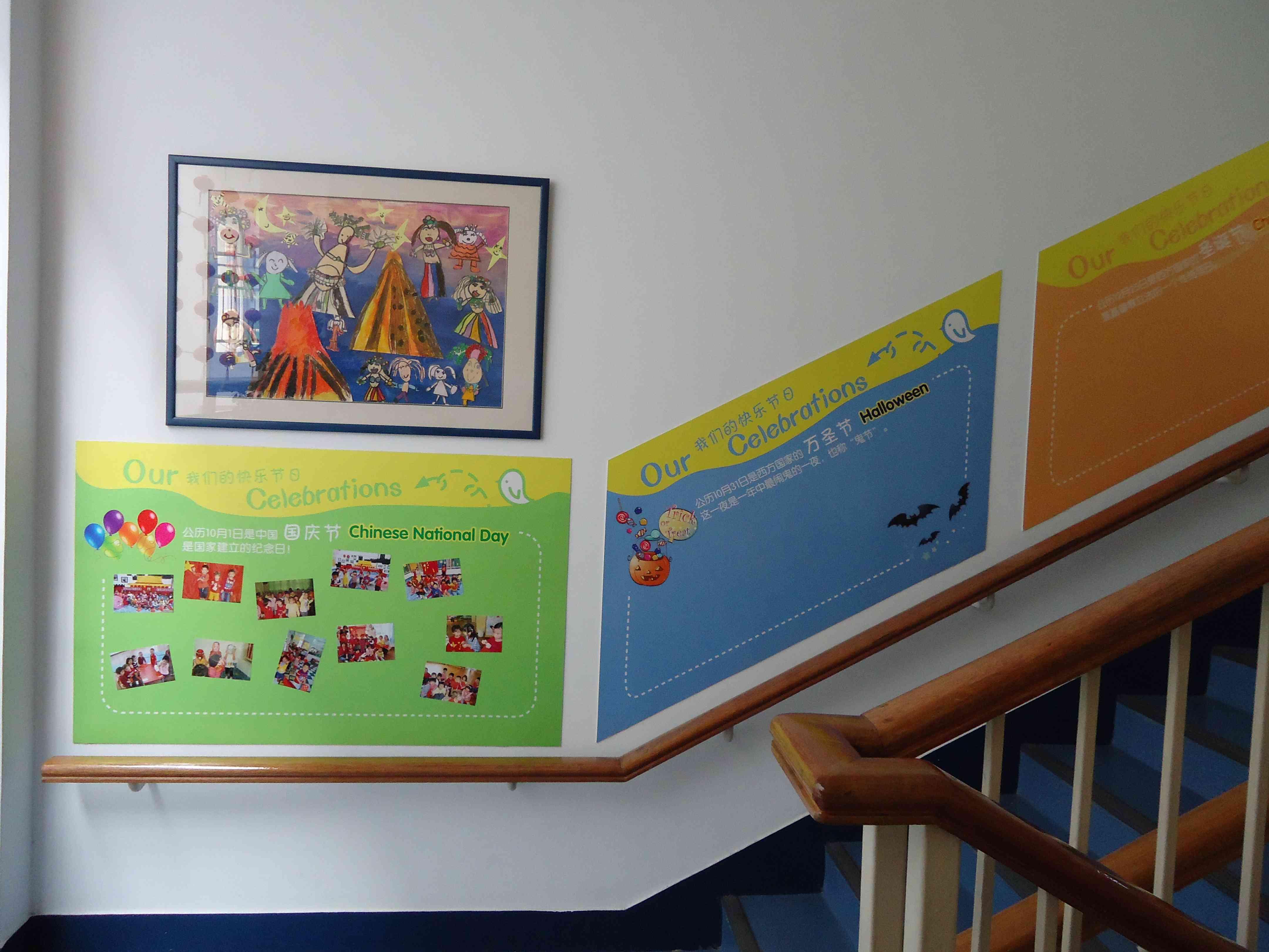 幼儿园楼梯墙面布置 幼儿园楼梯墙面设计要点